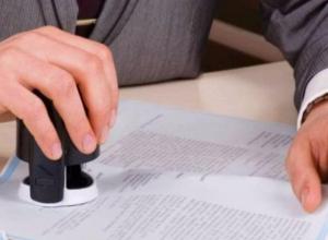 АО «Статус» - гарант надежности для акционеров