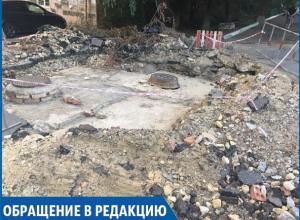 «Ставропольские теплосети хотят уничтожить детскую площадку», - жительница краевой столицы