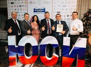 Снова победа: ГК «ЮгСтройИнвест» признана «Лидером года»