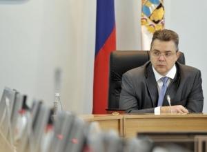 «Заглядыванием в холодильник» назвал губернатор Ставрополья работу думцев над бюджетом