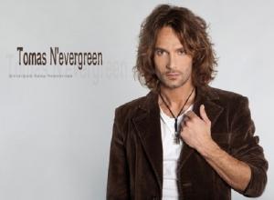 Популярный европейский певец выступит на дне города в Железноводске