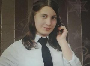 17-летняя девушка со шрамом на щеке пропала в Кисловодске