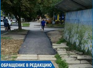 «Интересно, это только у нас половину тротуара делают, а остальное бросают?», - жительница Ставрополя