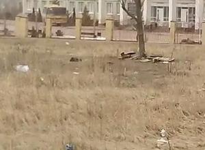 Ощущение, что мы действительно живём на свалке!- жительница Военного городка Ставрополя