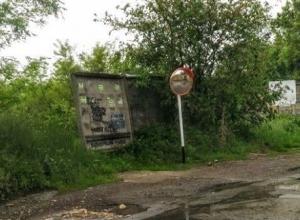 Новое дорожное зеркало возле Ташлы оказалось бесполезным! - водители Ставрополя
