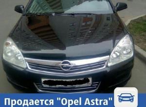 Частные объявления: Продается «Opel Astra»