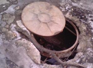 Школьник упал в канализационный люк в Кисловодске