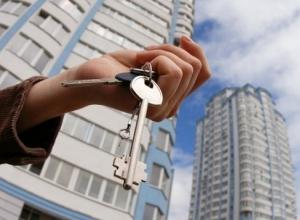 На жилье детям-сиротам Ставрополья выделят 114,5 миллионов рублей