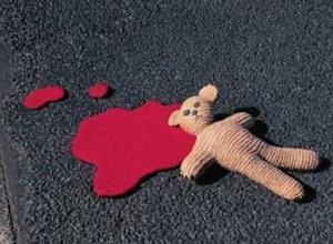На Ставрополье водитель сбил ребенка и скрылся