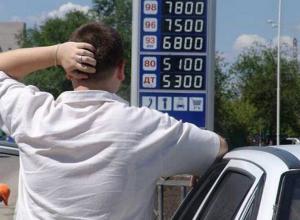 «Горячую линию» для жалоб о сильно завышенных ценах на бензин открыли на Ставрополье