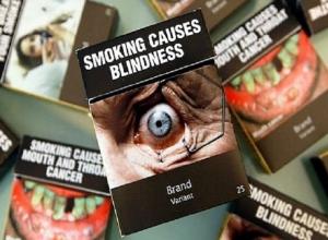 «Упаковки сигарет вообще надо сделать полностью черными», - ставропольские депутаты о грядущем изменении дизайна сигаретных пачек