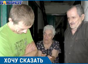 «Пусть об этом узнает вся Россия и Путин»: жители разваливающегося на глазах дома в Ставрополе