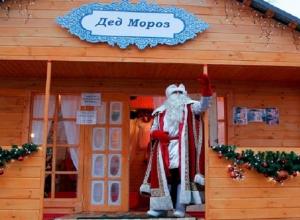 Стало известно, где будет жить главный ставропольский Дед Мороз