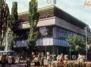 Разграбленный собор, питейные шалманы и газификация проспекта: особняки, которые потерял Ставрополь