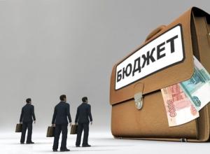 На 400 млн рублей увеличили дефицит бюджета Ставрополья