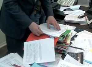 Обыски в минэкономразвития Ставрополья проводят силовики