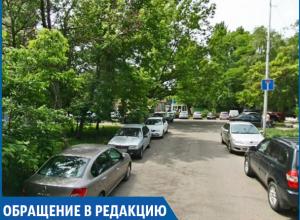 «Администрация, сделайте места для парковки возле детской стоматологии!», - многодетная мать из Ставрополя