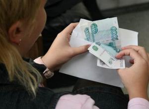 Взятку в 50 тысяч рублей за прописку мужу-иностранцу предлагала полицейскому ставропольчанка