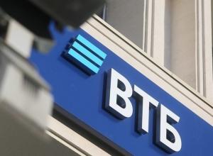 ВТБ повысил уровень катастрофоустойчивости