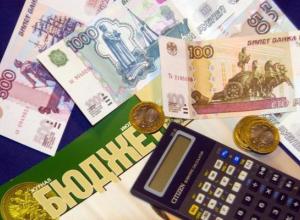 Ставрополье вошло в пятерку «чемпионов» по дефициту бюджета