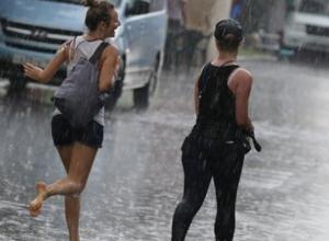 Град с ливнем ожидаются в Ставрополе на выходных