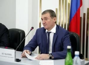 Александр Кузьмин призвал уважать мнение жителей Ставрополя