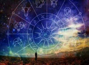 Трудности на работе, недосыпы и стресс: что принесет наступившая неделя знакам Зодиака