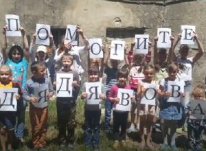 «Дядя Вова, помоги»: отчаявшиеся жители старого общежития в Ставрополе обратились к Путину