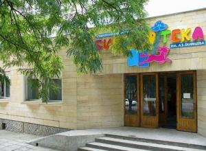 Календарь Ставрополя: сегодня 62 года назад начала работать Ставропольская краевая детская библиотека