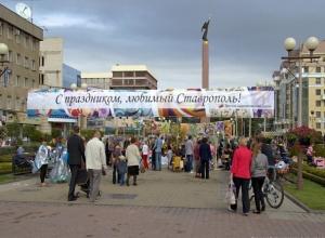 Украсить улицы в едином стиле планируется к 240-му юбилею Ставрополя