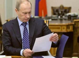 Общественный совет Пятигорска просит Путина защитить местные достопримечательности