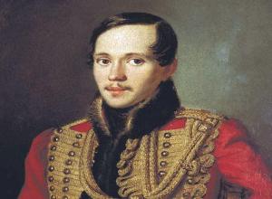 Календарь: 27 июля на Ставрополье – день памяти великого русского поэта, посещавшего Кавказ