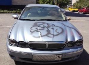 Неизвестные вандалы разрисовали чужой автомобиль краской и закупорили выхлопную трубу строительной пеной в Ставрополе