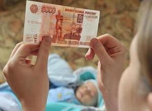 Документы на выплаты денег за первого ребенка начали принимать в Ставрополе