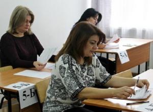 Родители кисловодских школьников попробовали сдать ЕГЭ