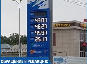 «Дорожает каждую неделю!» - ставропольцы о повышении цен на газ в крае