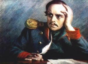 Календарь Ставрополя: 177 лет назад на дуэли в Пятигорске погиб великий русский поэт М.Ю. Лермонтов