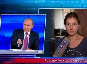 «Владимир Владимирович, где деньги?» - президент Путин потребовал объяснений от губернатора Ставрополья во время прямой линии