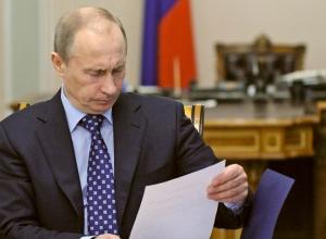 Защитить КМВ от создания игорной зоны попросили Владимира Путина местные жители