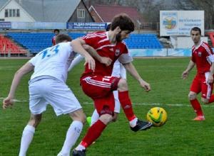 Пятигорский «Машук-КМВ» обыграл московское Динамо в товарищеском матче