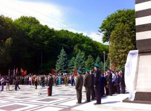 В ставропольском парке Победы появился новый памятник пограничникам