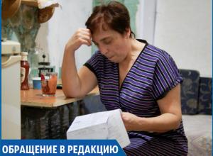 Многодетную семью заселили в квартиру с долгами по «коммуналке» более ста тысяч рублей на Ставрополье