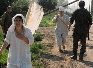 Тайный свидетель опознал напавшего на Буденновск боевика из банды Басаева