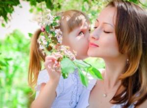Стартовало голосование за участниц конкурса «Я и моя мама»