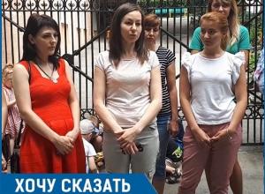 «Это преступление!»: родители продолжают борьбу за сохранение детского сада «Василек» в Пятигорске
