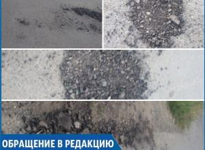 «При первом же дожде все смоет», - ставропольчанин о «ремонте» сельской дороги