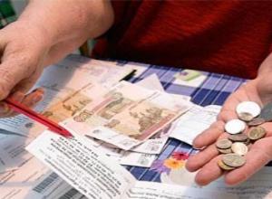 Плата за коммуналку может повыситься почти на 6% на Ставрополье