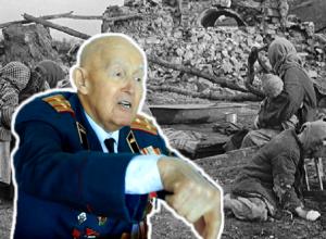 «Мы заходили в разрушенные села и наблюдали, какие же изверги эти фашисты были», - 95-летний ветеран из Ставрополя