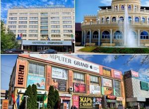 «Продаю полгорода»: почему падает рынок коммерческой недвижимости в Ставрополе