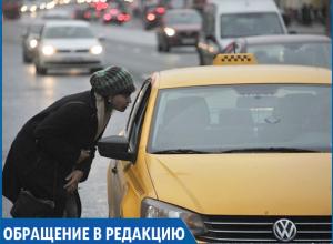 Как меняется и от чего зависит цена на такси одной из самых дешевых фирм в Ставрополе